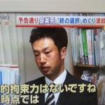 """テレビ朝日""""モーニングバード""""出演"""